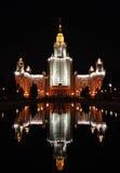 Lomonosov Moskau Landesuniversität am Abend Stockfotos