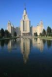 Lomonosov Moskau Zustand Univers Lizenzfreie Stockbilder
