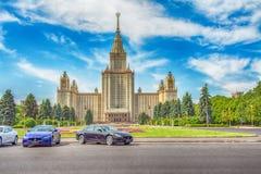 Lomonosov Moskvadelstatsuniversitet MSU Royaltyfri Foto