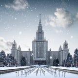 Lomonosov Moskvadelstatsuniversitet, Ryssland Royaltyfri Bild