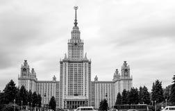 Lomonosov Moskwa stanu uniwersytet, Obraz Stock