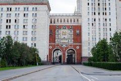 Lomonosov Moskwa stanu uniwersytet, Obrazy Stock