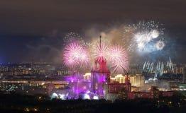 Lomonosov Moskwa stanu uniwersytet, fajerwerki w dzień miasta Zdjęcie Stock