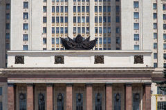 Lomonosov Moskwa stanu uniwersytet, główny budynek, Rosja Fotografia Royalty Free