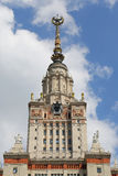 Lomonosov Moskwa stanu uniwersytet, główny budynek, Rosja Fotografia Stock