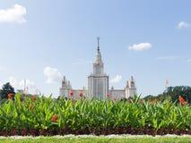 Lomonosov Moskwa stanu uniwersytet, Moskwa Obraz Royalty Free
