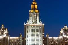 Lomonosov Moskwa stanu uniwersytet - MSU Zdjęcie Royalty Free