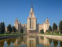 Lomonosov Moskwa stanu uniwersytet MSU przy gorącym letnim dniem Fotografia Royalty Free