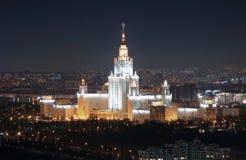 Lomonosov Moskwa stanu uniwersytet przy nocą, główny budynek, Rosja Zdjęcia Stock