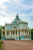 LOMONOSOV, RUSSIA - JULY 25, 2014: Sliding Hill pavilion in the Royalty Free Stock Photos