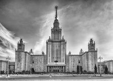 Lomonosov State University building in Moscow, Russia Stock Image