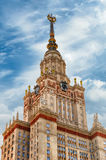 Lomonosov State University building in Moscow, Russia Stock Images