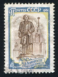 Lomonosov Statue Royalty Free Stock Image