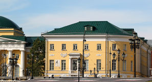 Lomonosov University Royalty Free Stock Photos
