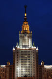 lomonosovmoscow delstatsuniversitet Royaltyfria Bilder