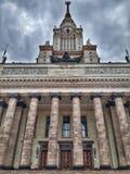lomonosovmoscow delstatsuniversitet arkivfoton