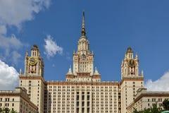 lomonosovmoscow delstatsuniversitet Det byggdes i 1953 Arkivbilder