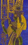 Lona con la mujer egipcia Fotos de archivo libres de regalías