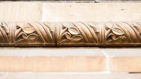 23 07 2015 LONDEN, het UK, Biologiemuseum - de bouw en details Royalty-vrije Stock Foto