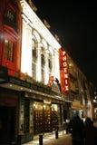 Het Theater van Londen, het Theater van Phoenix Royalty-vrije Stock Afbeelding