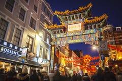 LONDEN, HET UK - 2016 februari 14: Poort van de Stad van China, Chinees Nieuwjaar Londen Royalty-vrije Stock Fotografie