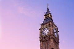 London#17 Fotografie Stock Libere da Diritti