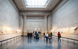 London. British museum exhibition hall. Ancient Greek collection Royalty Free Stock Photo