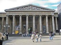 london brytyjski muzeum Zdjęcia Royalty Free
