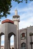 London Central Mosque (Regents Park Mosque) stock photo