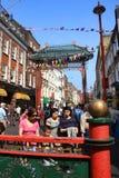 London Chinatown Stock Photos