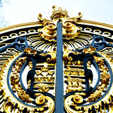In london england  old metal gate  royal palace Stock Image