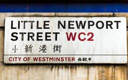 Little Newport Street Sign in the City of Westminster . London, UK royalty free stock photo