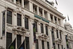 London Trocadero Stockfoto
