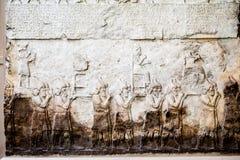 LONDON, UK, BRITISH MUSEUM Egyptian carved scene Royalty Free Stock Photography