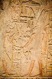 LONDON, UK, BRITISH MUSEUM - Egyptian carved scenes Stock Images