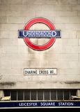 Underground sign of London tube on a wall. LONDON-UK, JUNE 8, 2017: One of Britains most identifiable symbols is the London roundel, which has since its first Royalty Free Stock Image
