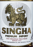 LONDON, UK - MARCH 15, 2017: Bottle close up logo of Singha beer , Singha beer is most popular in thailand , Rayong , Thailand Stock Images