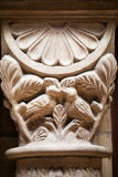 23. 07. 2015 LONDON, UK, Natural History museum - building and details Royalty Free Stock Image