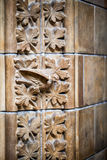 23. 07. 2015 LONDON, UK, Natural History museum - building and details Royalty Free Stock Photography