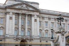 Buckingham palace. London, UK. LONDON, UK - OCTOBER 4, 2016: Buckingham palace view from the Pall mall Stock Images