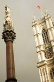 Londra #63 Fotografia Stock Libera da Diritti
