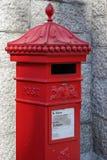 LONDRA, REGNO UNITO - 22 AGOSTO: Royal Mail rosso invia la scatola sul southban Fotografia Stock