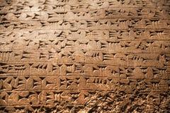Londres British Museum Alivio del palacio de Assurbanipal en Nínive, Assyria de la caza Foto de archivo libre de regalías