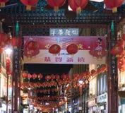 Londres Chinatown por la noche Londres Reino Unido Fotos de archivo