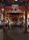 Londres Chinatown por la noche Londres Reino Unido Foto de archivo libre de regalías