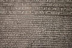 LONDRES, REINO UNIDO - CERCA DO ABRIL DE 2018: A pedra de Rosetta em British Museum fotografia de stock royalty free