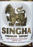 LONDRES, REINO UNIDO - 15 DE MARZO DE 2017: El logotipo ascendente cercano de la botella de la cerveza de Singha, cerveza de Sing Imagenes de archivo