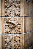 23 07 LONDRES 2015, Reino Unido, museo de la historia natural - edificio y detalles Fotografía de archivo libre de regalías
