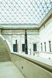 29 07 2015, LONDRES, Reino Unido - opinião de British Museum e detalhes Fotografia de Stock Royalty Free