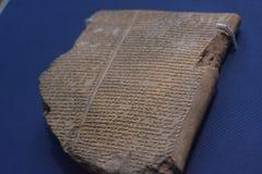Londyński Brytyjski muzeum cuneiform zdjęcia stock